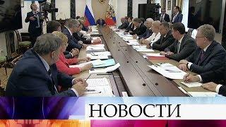 Детский отдых и цены на горючее обсудил президент на совещании с правительством РФ.