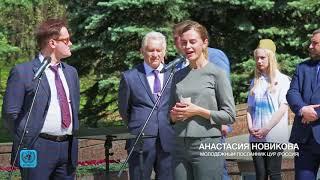 В Москве почтили память участников программы Ленд-лиз