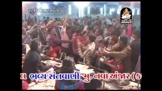Kirtidan Gadhvi - Sangita Labadiya - Santvaani - Nava Anjar (Kutch)