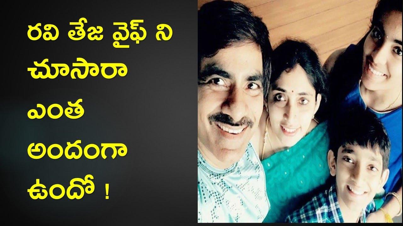 Ravi Teja Wife Photos Ravi Teja Family Photos Youtube