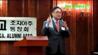 서울대조지아동창회 정기총회