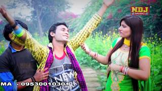 बदलूंगी भरतार | Latest Haryanvi Song 2018 | Mukesh Foji | Pooja Hooda | DJ Dance Song | NDJ Music