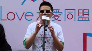 黃耀明 - 春光乍洩 @ Big Love Day 大愛同盟音樂會 2013-04-01