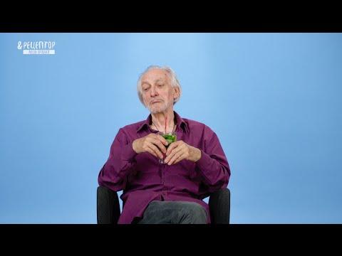 Пожилые люди впервые пьют мохито