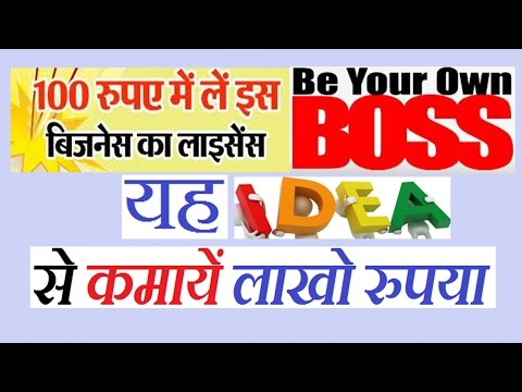 BIG Opportunity to all Multi level Marketer & Leader !! Which deliver Education only Rs.100/-