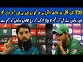 Sl Beat Pakistan in 3rd t20 | Pakistan White Wash in t20 Series