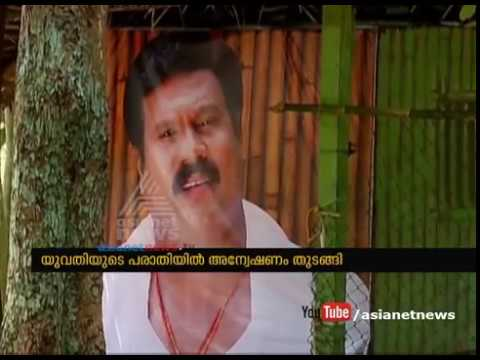 Woman alleges rape attempt at Kalabhavan Mani