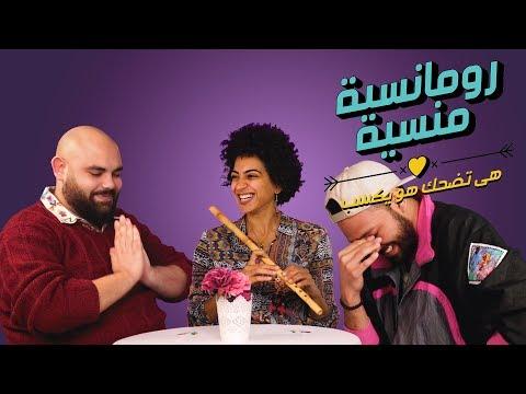 رومانسية منسية - الحلقة العاشرة - سلمى عامر
