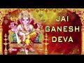 Download Video जय गणेश देवा, गणेश जी की आरती Jai Ganesh Deva, Ganesh Aarti l HARIHARAN I Best Aarti Sangrah MP4,  Mp3,  Flv, 3GP & WebM gratis