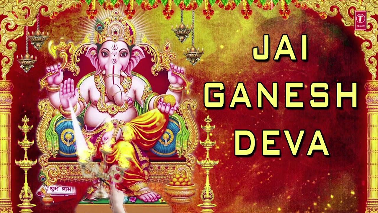 जय गणेश देवा, गणेश जी की आरती Jai Ganesh ...