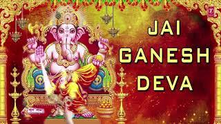 जय गणेश देवा, गणेश जी की आरती Jai Ganesh Deva, Ganesh Aarti l HARIHARAN I Best Aarti Sangrah