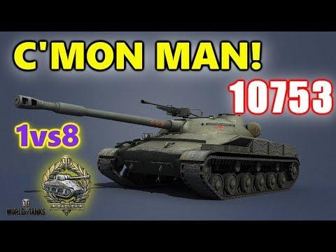 World of Tanks - Object 907 - 11K Damage 8 Kills - 1vs8 - C'MON MAN! thumbnail