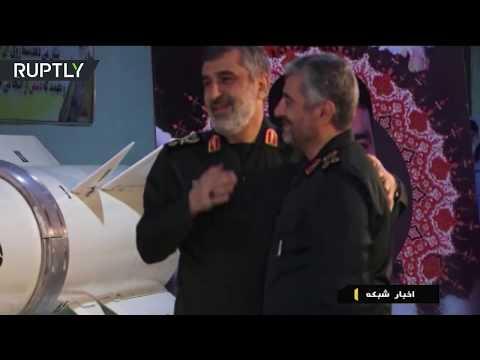 Tehran unveils new ballistic missile TWICE as destructive as its predecessor