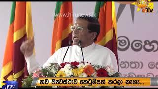 President says devolution of power will benefit public