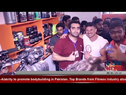 SPORTS ONE INTERNATIONAL at Fitness Expo Pakistan | Fitness Expo Dubai | Fitness Expo Lahore