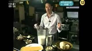 전광렬 배우의 요리 영상