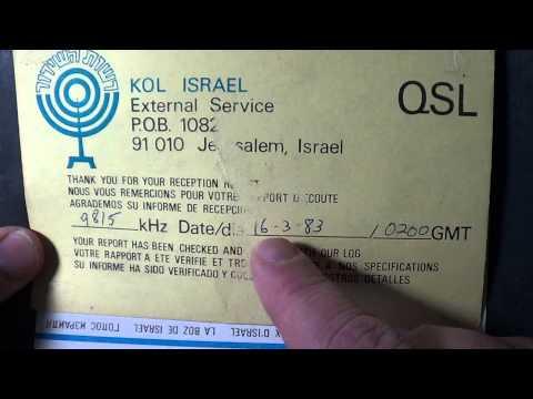 QSL Cards Collection KOL Israel and Radio Sofia bulgaria