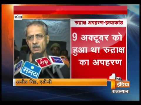 Om Enclave Kota resident Ankur Padia kidnapped and killed 7 year old Rudraksha