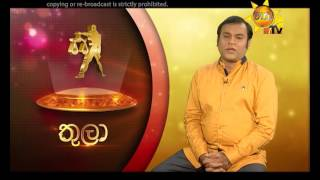 Tharu Walalla - 07th September 2016