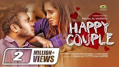 Happy Couple || হ্যাপি কাপল || Mishu Sabbir | Tania Brishty | Bangla New Natok 2020 | G Series Drama