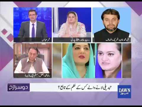 Dusra Rukh - 28th April, 2018 - Dawn News