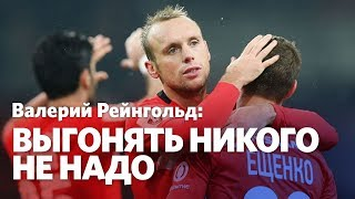Валерий Рейгольд: Глушакову и Ещенко надо извиниться перед Каррерой