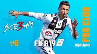 8 Scr3am Twitch Highlights 18 01 2019 Fifa 19 Pro Club PS4 By 3 HD