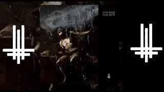 Behemoth - I Loved You at Your Darkest HD FULL ALBUM (2018)