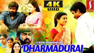 New Release Super Hit Movie | Dharma durai | Vijay Sethupathi, Tamannaah | 4K Movie Malayalam UHD