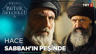 ''Alem-i İslam, şerre gark olmayacak!'' - Uyanış Büyük Selçuklu 17. Bölüm