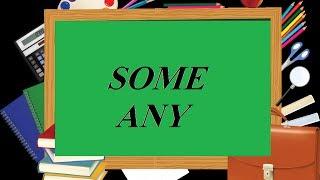 Уроки английского языка. Местоимения SOME, ANY