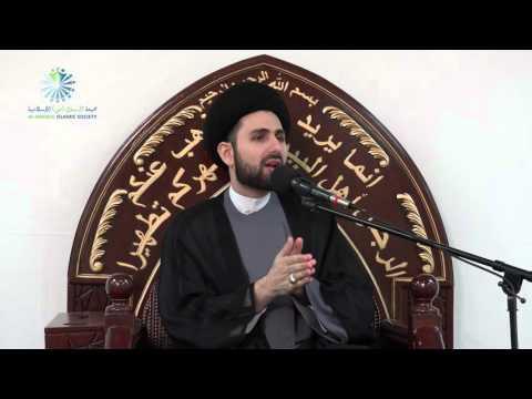 Unproductive Chats can Harden the Heart! - Sayed Mohammed Baqer Al-Qazwini