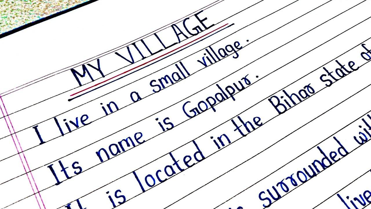 Download 10 Line essay on MY VILLAGE // My Village Essay // My Village ten-line essay // Paragraph My Village