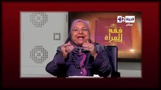 Umgang mit weiblichen Sklaven im Islam