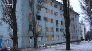 Донецкий Мотель в обломках   последствия взрыва