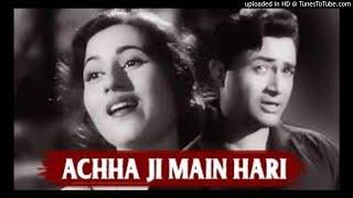 Achchha Ji Main Haari - Cover by Dr. Sayeed & Smulian