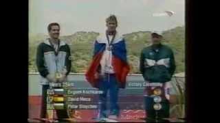 25 км. Чемпионат Европы Мадрид 2004 год. Мужчины