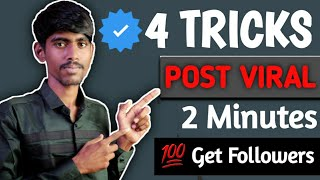 How To Viral Your Post on Instagram In Hindi/How To MAKE Your Post Viral On Instagram Only 2 Minutes