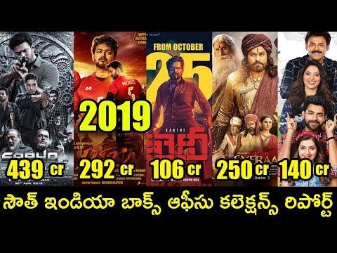 Top 10 Highest Grossing South Indian Movies 2019 | 2019 South Indian  Box Office Collections Report
