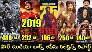 Top 10 Highest Grossing South Indian Movies 2019   2019 South Indian  Box Office Collections Report