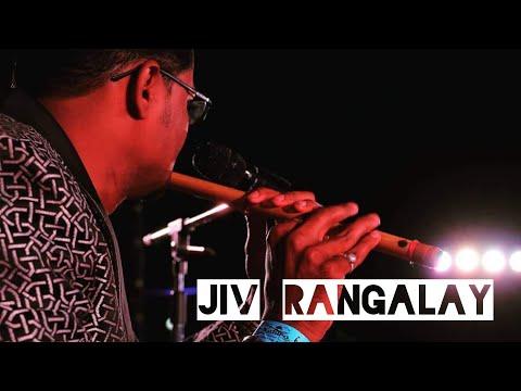 Jiv Rangala Flute (Jogva)