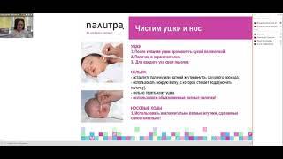 Как ухаживать за новорожденным в его первый день дома