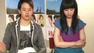 2008年4月。映画「砂時計」。夏帆(16歳)と池松壮亮(17歳)のインタビ...