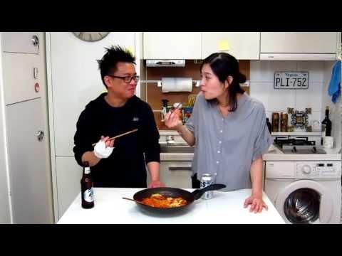 Ddeokbokki/Tteokbokki (Spicy Rice Cake) Outtakes