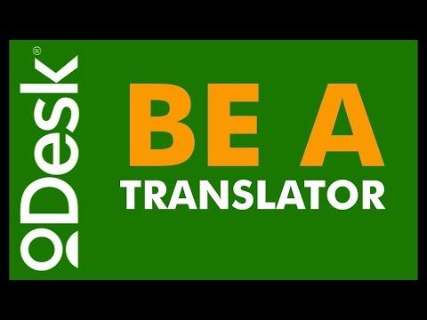 oDesk Tutorial - How to get a translator job on Odesk