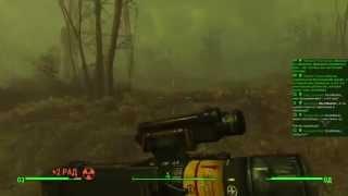 Радиационный шторм в Fallout 4