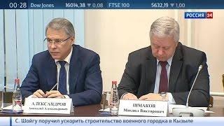 Представители ОНФ обратили внимание на проблемы энергоэффективности