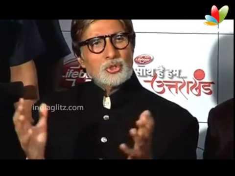 Star India hosts fund-raiser 'Saath Hain Hum Uttarakhand' | Bollywood Event | Amitabh, Shahrukh
