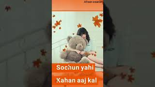 Hawaon ki tarah mujhe chuh ke th gujar//WhatsApp love status//cover song
