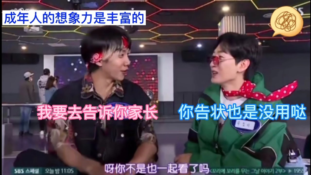 [SJ]昇基要找特童状告银赫 但是成年idol无所畏惧